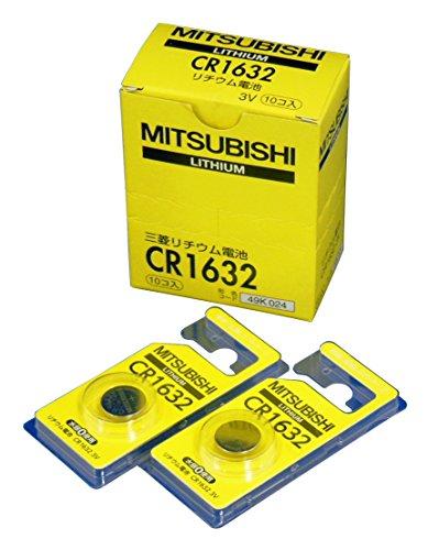 三菱電機(MITSUBISHI) リチウムコイン電池 CR1632D (10個セット) CR1632-10