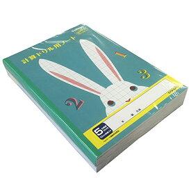 キョクトウ 学習帳 カレッジアニマル 5mm方眼 計算ドリル用 B5 LP50 10冊