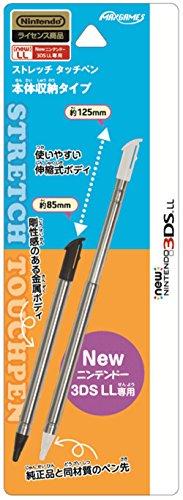 Newニンテンドー3DS LL専用ストレッチタッチペン ホワイト