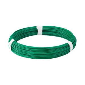 TRUSCO カラー針金 ビニール被覆タイプ グリーン 線径1.2mm TCW12GN