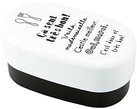 お弁当箱 ルパ オーバルランチ L ブラック (上段)410ml、(下段)440ml T-46582