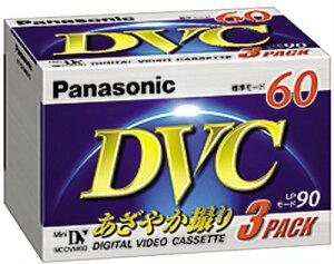 パナソニック ミニDVカセット 3巻パック AY-DVM60V3