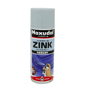 Noxudol (ノックスドール) ZINK 400mlエアゾール [HTRC2.1]