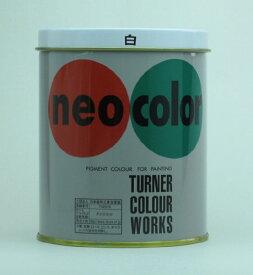 ターナー色彩 アクリル絵具 ネオカラー 白 NC60001 600ml
