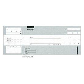 ヒサゴ 高級領収証/メタル 248×85mm 50組 #774