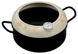 貝印 温度計付両手天ぷら鍋 20cm DZ-5847