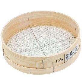 木製砂フルイ(丸型) 35cm (キッコウメ) 10.0MM(キッコウメ) 10.0mm
