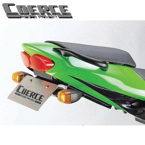 ダックスコーポレーション [COERCE] FENDERLESS KIT [ZX-9R('00~'01) ] [品番] 0-42-CFLF4905