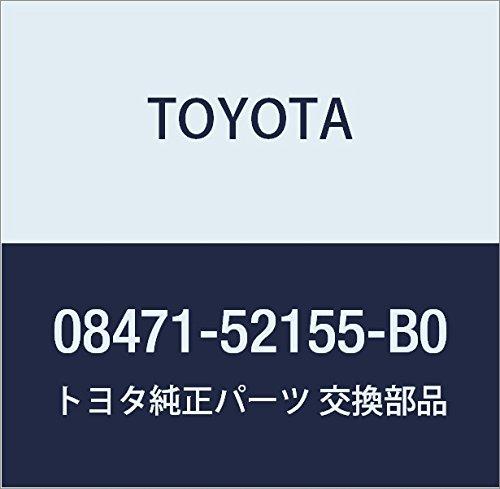 トヨタ(TOYOTA) コンソールボックス 脱着式 グレー SIENTA シエンタ 【 NCP81G NCP85G 】 08471-52155-B0
