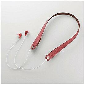 エレコム マイク&コントローラー搭載 Bluetooth対応ダイナミック密閉型カナルイヤホン(レッド)ELECOM EASY FIT & WIRELESS ネックストラップイヤホン LBT-NS10RD