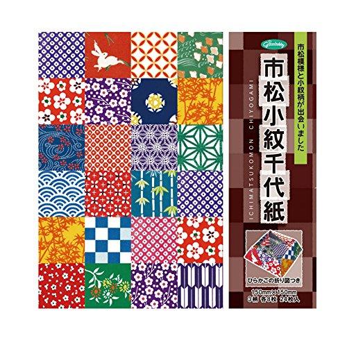 ショウワグリム 折り紙 市松小紋千代紙 10入 23-2123