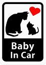 Baby In Car 「ねこの親子」( マグネットタイプ )赤ちゃんが乗ってます 車用 ステッカー(ホワイト)