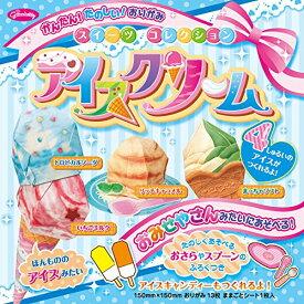 ショウワグリム 折り紙 スイーツコレクション アイスクリーム 10入 28-3747