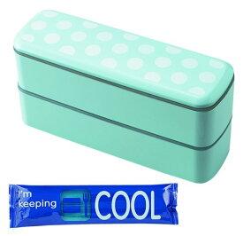 お弁当箱 ドット クールスリムランチ 保冷剤付き ライトブルー (上段)250ml、(下段)250ml T-36305