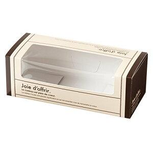 ギフトボックス 窓付き パウンドケーキ用 アイボリー-S (20枚) SKI-PCGS