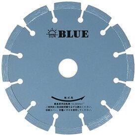 旭ダイヤモンド工業 ブルー(ストレート) AS40 6インチx2.2x22