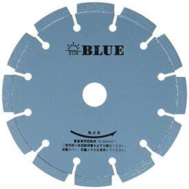 旭ダイヤモンド工業 ブルー(ストレート) AS40 6インチx2.2x20