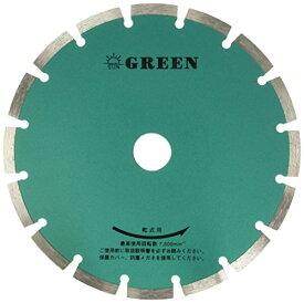 旭ダイヤモンド工業 グリーン 8インチx2.2x25.4