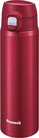 ピーコック ステンレスボトル ワンタッチマグ 0.55L ガーディナルレッド AMY-55 RCA