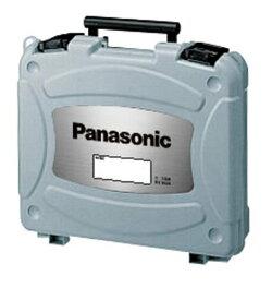 Panasonic(パナソニック) プラスチックケース EZ9629