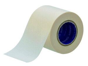 ハンディ・クラウン 塗装用マスキングテープ 白 幅50mm×長18m [養生テープ]
