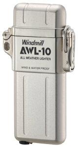 WINDMILL(ウィンドミル) 内燃式ガスライター AWL-10 防水・耐風機能搭載 シルバー 307-0001