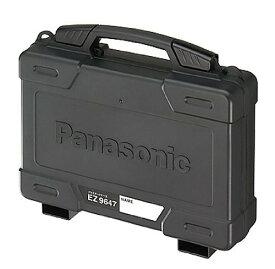 Panasonic プラスチックケース EZ9647