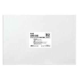 プラス カードケースハードB2 PC-212C