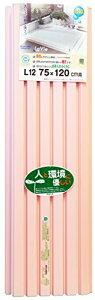 軽量 風呂ふた ラヴィ 75×120cm L-12 ピンク