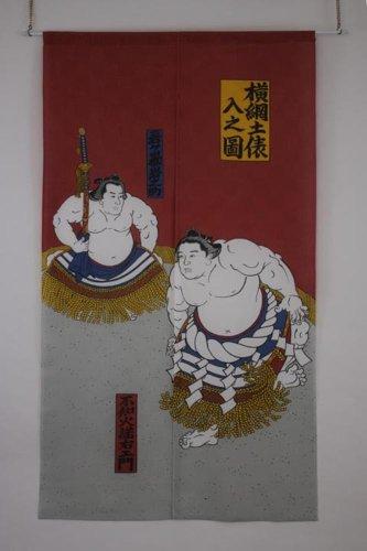 narumikk のれん 横綱土俵入 14-231
