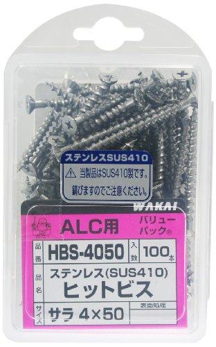 WAKAI ヒットビス 皿 ワカイ HBS-4050