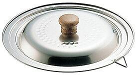 ヨシカワ ステンレス雪平鍋 兼用蓋 20・22cm YH9499