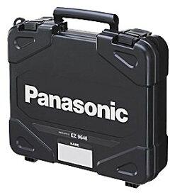 Panasonic(パナソニック) プラスチックケース EZ9646