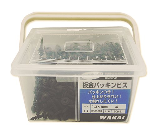 WAKAI 板金パッキンビス 4.3×18mm 茶 500本
