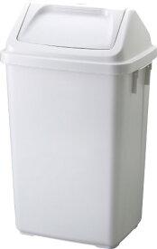 リス ゴミ箱 『片手で捨てられるスイングタイプ』 H&H スイングペール47DS 47L GY