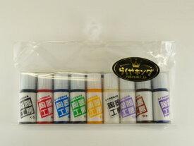らくやきマーカー らくやき絵の具9色セット RME-2800