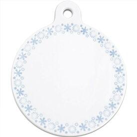 白山陶器 RINKA(リンカ) ブルー チロル カッティングトレイ(22×φ18.5cm皿)