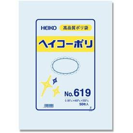 ヘイコー ビニール袋 ヘイコーポリ No.619 0.06mm厚 紐なし 50枚 006620900