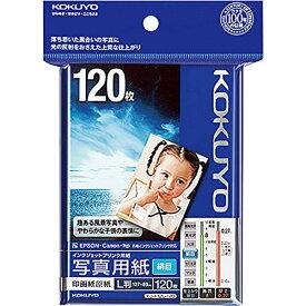 コクヨ インクジェット 写真用紙 印画紙原紙 絹目 L判 120枚 KJ-F12L-120