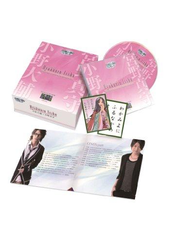 声優が詠むシリーズ 声優小倉百人一首 読み札用CD付き