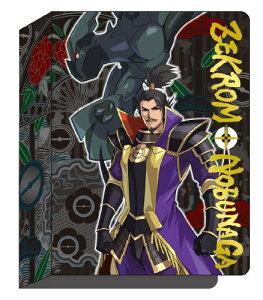 ポストカードファイル ポケモン+ノブナガの野望
