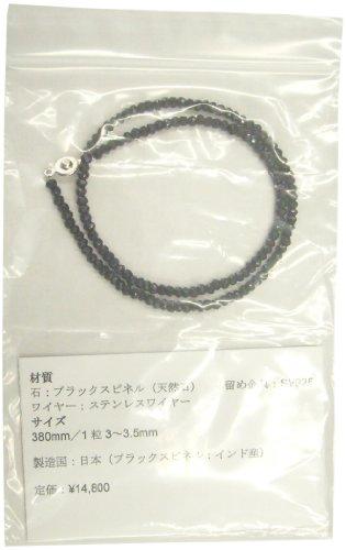 ブラックスピネルネックレス 38cm