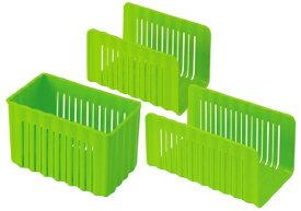 スケーター 冷凍庫用 収納スタンド 3点セット グリーン 冷凍庫収納 冷蔵庫収納 CCBS1