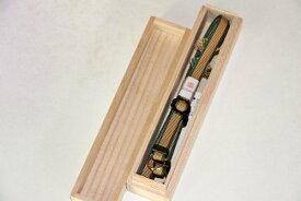 加賀錦 上級真田紐 組紐 カメラストラップ 金緑耳 長約120cm 幅約9mm