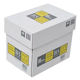 カラーコピー用紙 B5 2500枚 500枚×5冊 ダークイエロー
