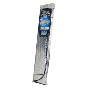 Meltec ( メルテック ) サンシェード プリウス専用シェード ZVW30系 PSW-30