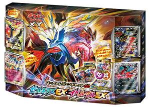 ポケモンカードゲームXY スーパーレジェンドセット60 ゼルネアスEX+イベルタルEX