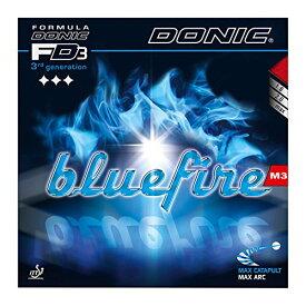 DONIC(ドニック) 卓球 ブルーファイア M3 裏ソフトラバー ブラック MAX AL065