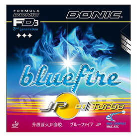 DONIC(ドニック) 卓球 ブルーファイア JP01 ターボ 裏ソフトラバー ブラック MAX AL070