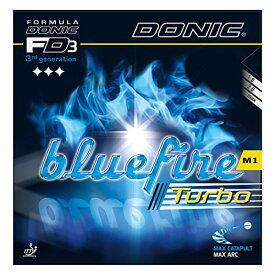 DONIC(ドニック) 卓球 ブルーファイア M1 ターボ 裏ソフトラバー ブラック 2.0 AL071